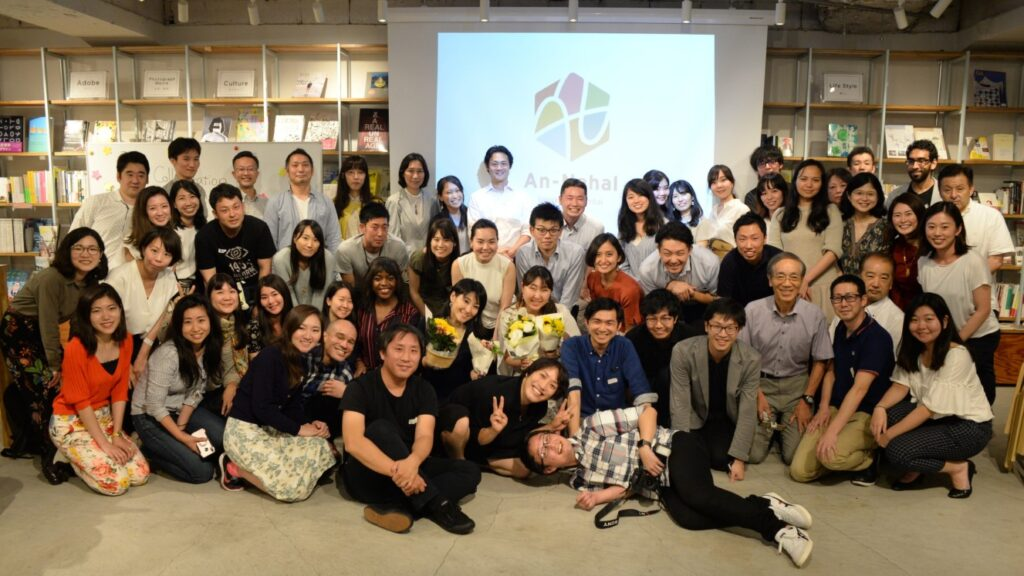 30-40 people pose happily for a group photo at the opening of An-Nahal, an organization committed to diversity and equality in the Japanese workplace