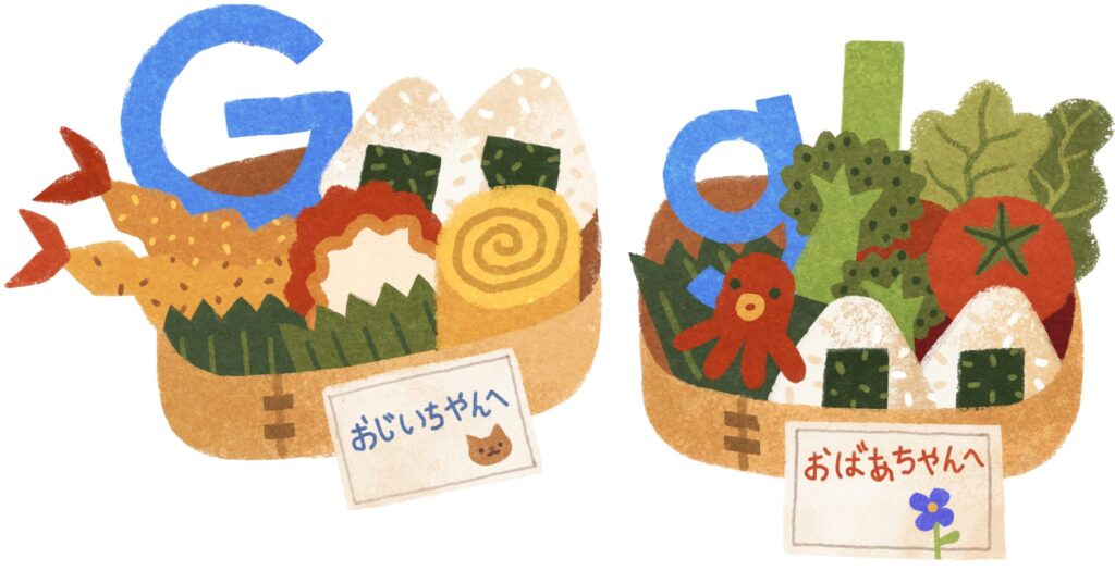 An illustrated Google Doodle of colorful and overflowing Japanese bento lunch boxes with notes in Japanese thanking grandma and grandpa